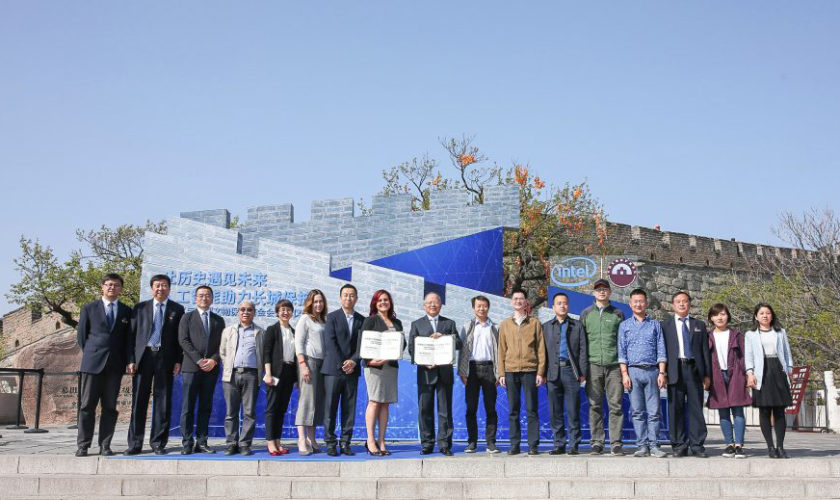 Intel-Great-Wall-Signing-900×600