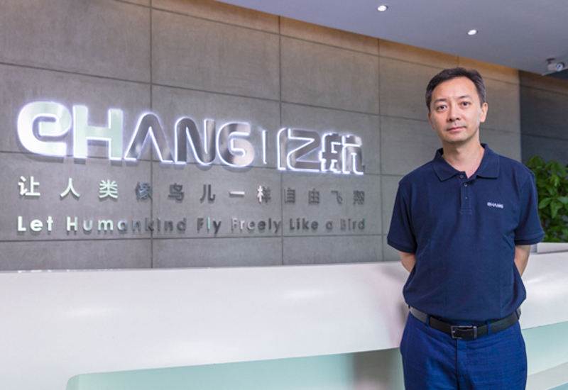 EHang appoints Morgan Stanley's Asia transportation head as CSO
