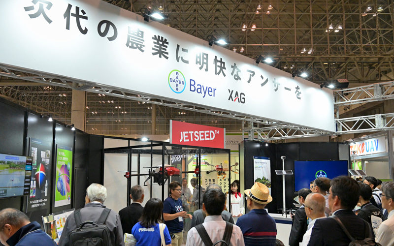 Japan-Tokyo-Expo-2019-with-Bayer