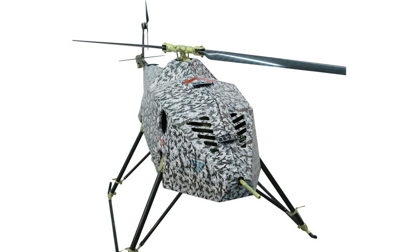 ISR350 helicopter